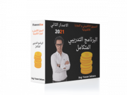 TP-course-package-min-1-300x2251
